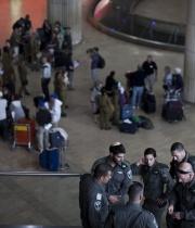 Israel oblig a activistas a no participar en actos pro for Logotipo del ministerio del interior